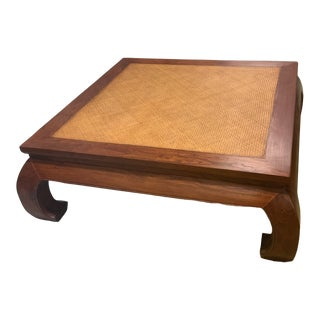 Ming Style Cane Top Coffee Table For Sale