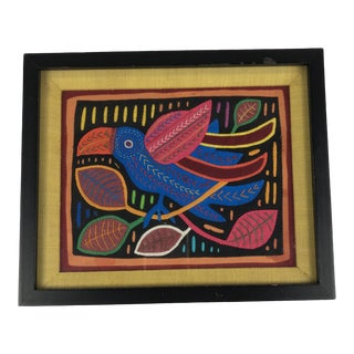 Framed Kuna Mola Tribal Applique Quilt