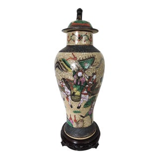 Antique Chinese Crackle Glaze Warrior Vase With Foo Lion (Republic Period) For Sale