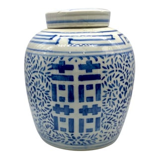 Vintage Chinese Blue and White Hand Decorated Porcelain Ginger Jar For Sale