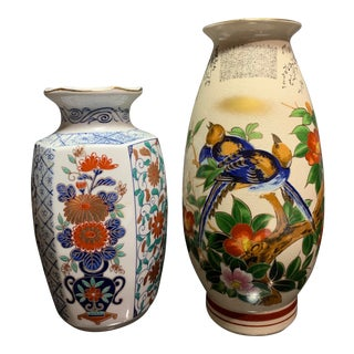 Vintage Asian Porcelain Floral and Bird Vases - a Pair For Sale