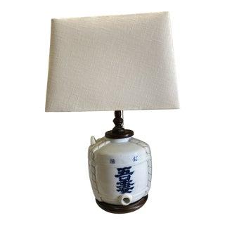 Vintage Mid 20th Century Sake Cask Lamp For Sale