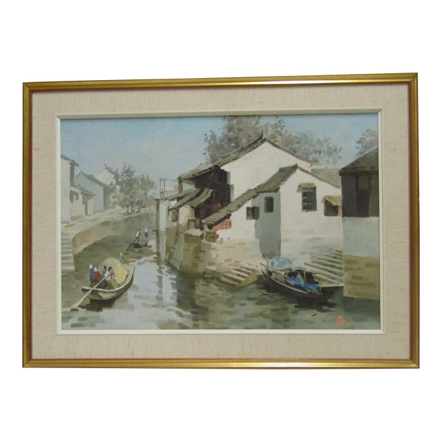 Boats on a Canal Oil Painting by Wang Ren Ji - Image 1 of 5