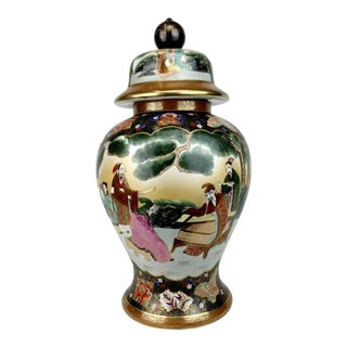 Vintage Gold Inlay Temple Jar With Teacher and Pupil Scene For Sale