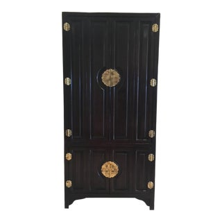 Century Furniture Lighted Bar Cabinet For Sale