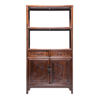 19th Century Chinese Scholars' Shelf For Sale