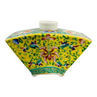 Vintage Chinese Famille Rose Yellow Flask For Sale