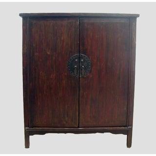 Rustic Provincial Elm Wood Cabinet Preview