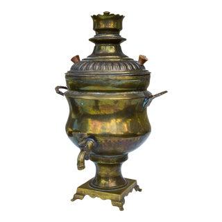 Antique Brass Samovar For Sale