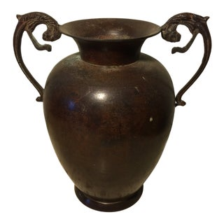 Antique Roman or Greek Style Bronze Urn For Sale