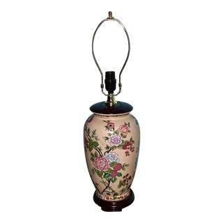 Vintage Asian Ginger Jar Lamp For Sale