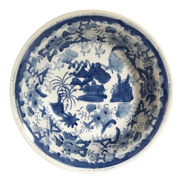 Large Blue & White Chinese Bowl For Sale