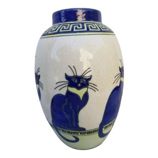 Art Deco ' Le Chat' Cat Vase For Sale