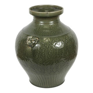 Chinese Celadon Green Vase For Sale