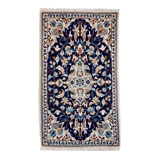 Persian Nain Rug - 2′1″ × 3′6″ For Sale