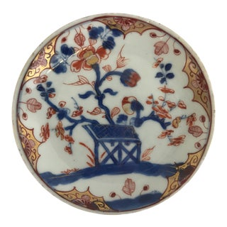 Small Imari Porcelain Dish With Planter For Sale