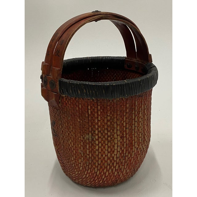 Chinese Woven Rattan Market Basket For Sale - Image 13 of 13