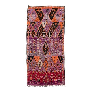20th Century Moroccan Purple and Orange Wool Boujad Rug