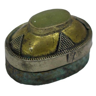 Afghan Inlaid Stone & Brass Box
