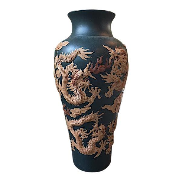 Antique Yixing Zisha Terra Cotta Vase Chairish