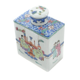 Antique Chinese Qing Porcelain Square Bottle For Sale