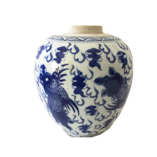"Blue & White Chinoiserie Ginger Jar 5.75"" H For Sale"