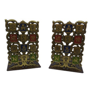 Heraldric Coat of Arms Bookends - a Pair For Sale