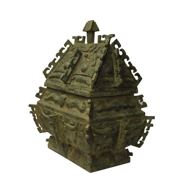 Chinese Ancient Dynasty Green Bronze Ceremonial Incense Burner Display Art - Image 4 of 9