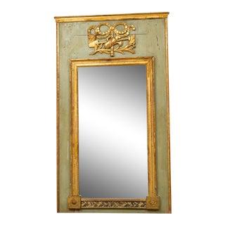 Late 19th Century Vintage Louis XVI Trumeau Mirror For Sale