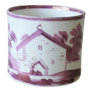 Antique 19th C. English Pink Lustre Child's Mug For Sale
