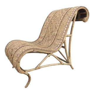 Vintage Mid Century Rattan Lounge Chair For Sale