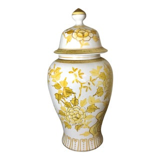 Large Yellow Floral Ginger Jar / Urn With Gilt Accents For Sale