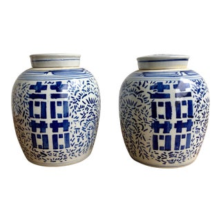 Blue and White Porcelain Jars - a Pair For Sale