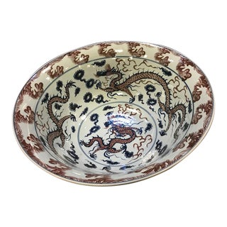 Antique Huge Chinese Porcelain Dragon Bowl For Sale