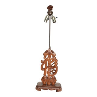 Chinese Decorative Carved Wood Table Lamp For Sale