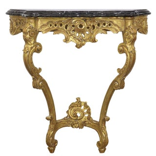 French Louis XV Style Carved Giltwood Console Table
