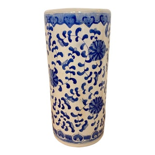 Vintage Chinoiserie Blue & White Ceramic Umbrella Stand/Holder For Sale