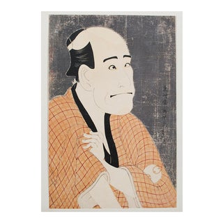 1980s Kabuki Actor N11 Print by Tōshūsai Sharaku