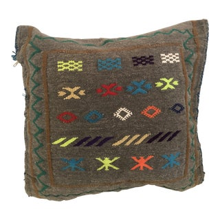 Moroccan Hand-Loomed Wool Pillow Case For Sale