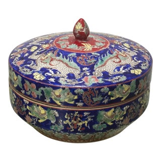 Chinese Porcelain Lidded Box For Sale
