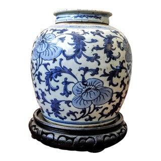 19th Century Antique Qing Dynasty Ginger Jar and Stand For Sale