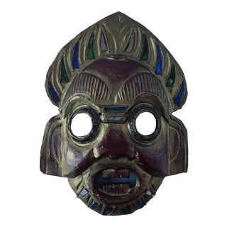 Vintage Wood Ethnic Mask For Sale