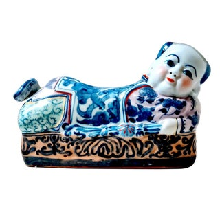 Chinese Head Rest Offering For Sale