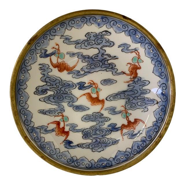 Vintage Japanese Porcelain Hand Painted Bowl For Sale