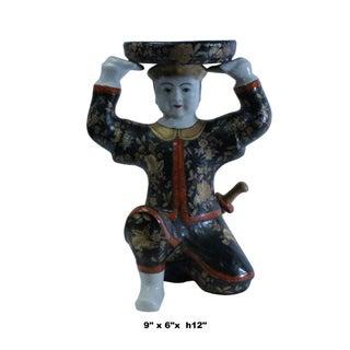 Oriental Vintage Ceramic Black Golden Flower Man Holding Dish Figure Preview