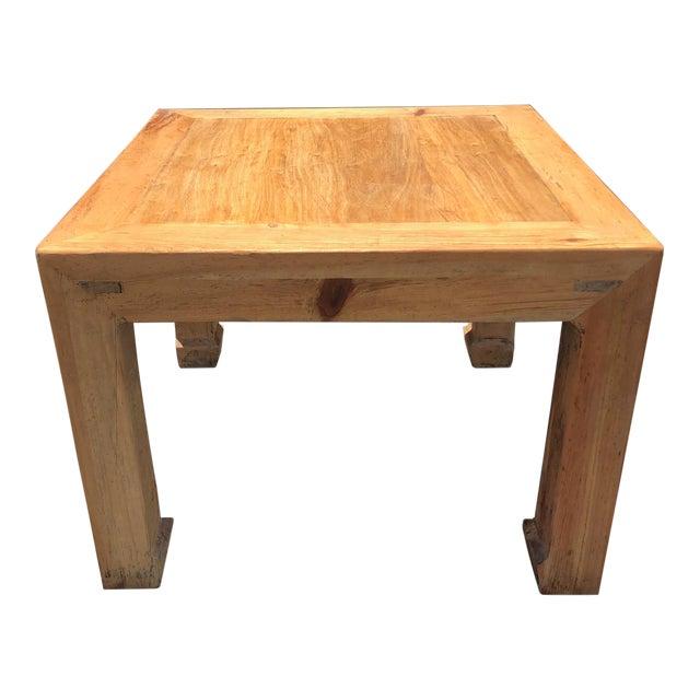 Ming Natural Elm Side Table For Sale