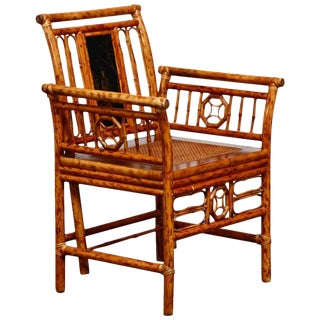 Chinese Chippendale Style Bamboo and Cane Armchair