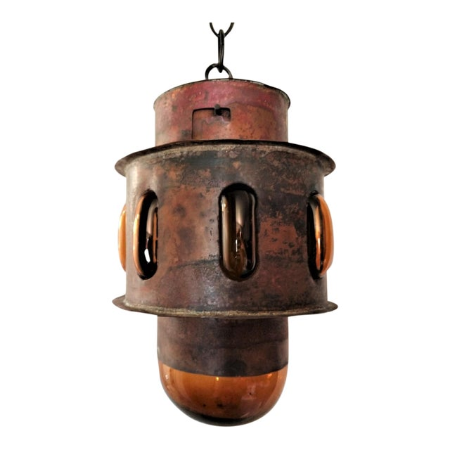 Mid Century Copper and Imprisoned Amber Glass Lantern For Sale