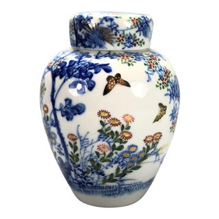 Early 20th Century Painted Small Japanese Porcelain Ginger Jar Tea Caddy For Sale