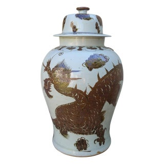 Artist Made Rustic Dragon Ginger Jar